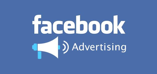 Herramienta para medir el 20% de texto de las imágenes de Facebook